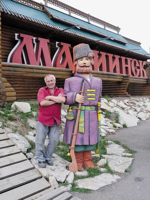 Старинный город в Кузбассе