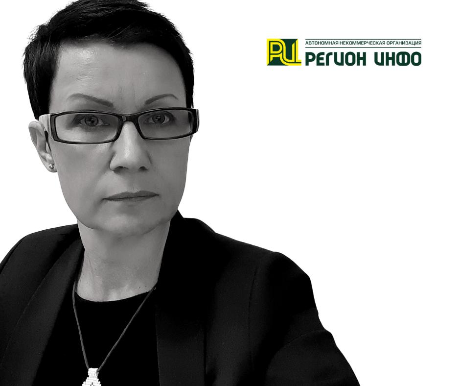 Елена А. Кадацкая