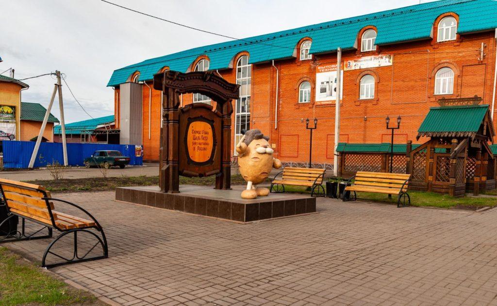 Мариинск, Памятник картошке дж