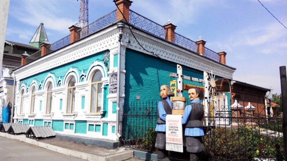 beresta-sibiri-muzej