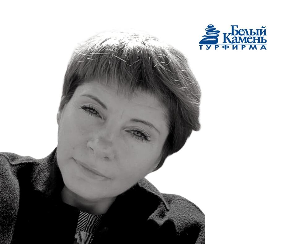 Ольга А. Кожемяко