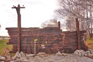 Памятник жертвам Сиблага