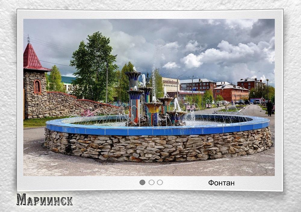Мариинск, я любуюсь тобой!