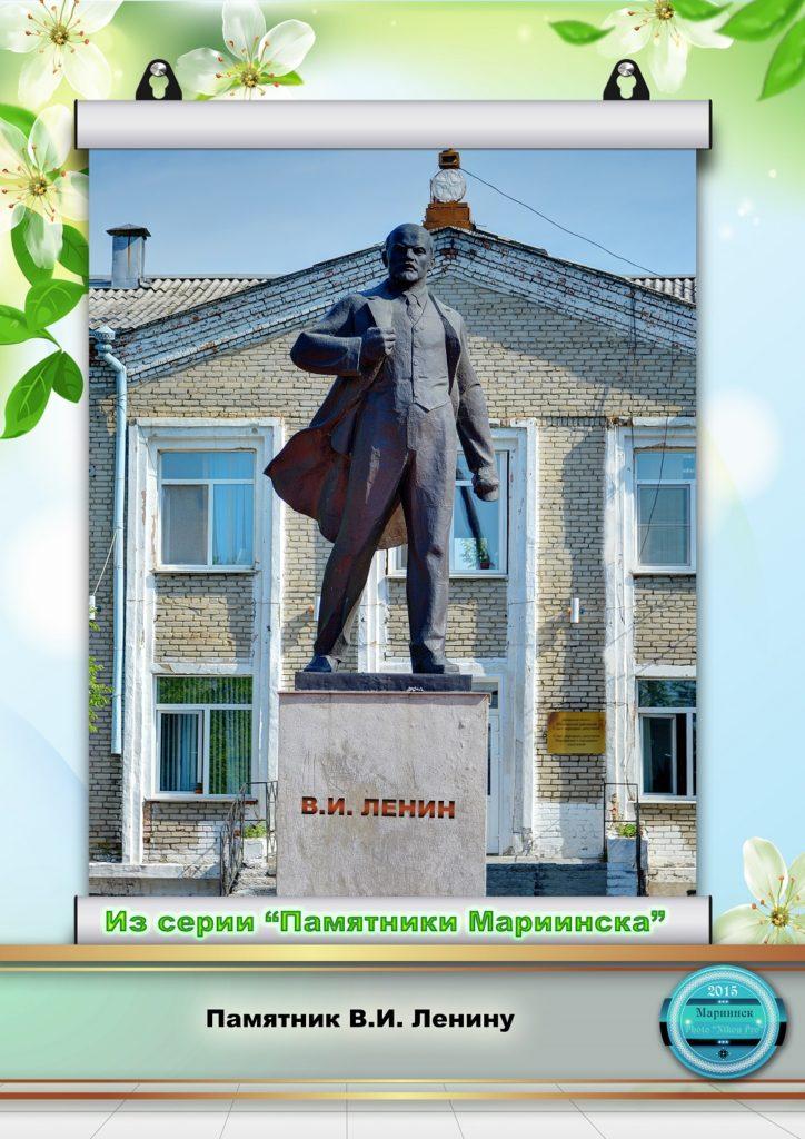 Привет из Кузбасса!