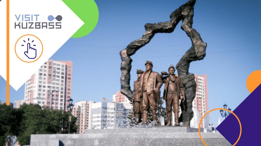 Агентство по туризму Кузбасса