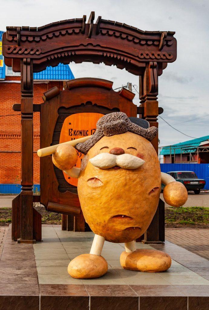 Мариинск: памятник картошке