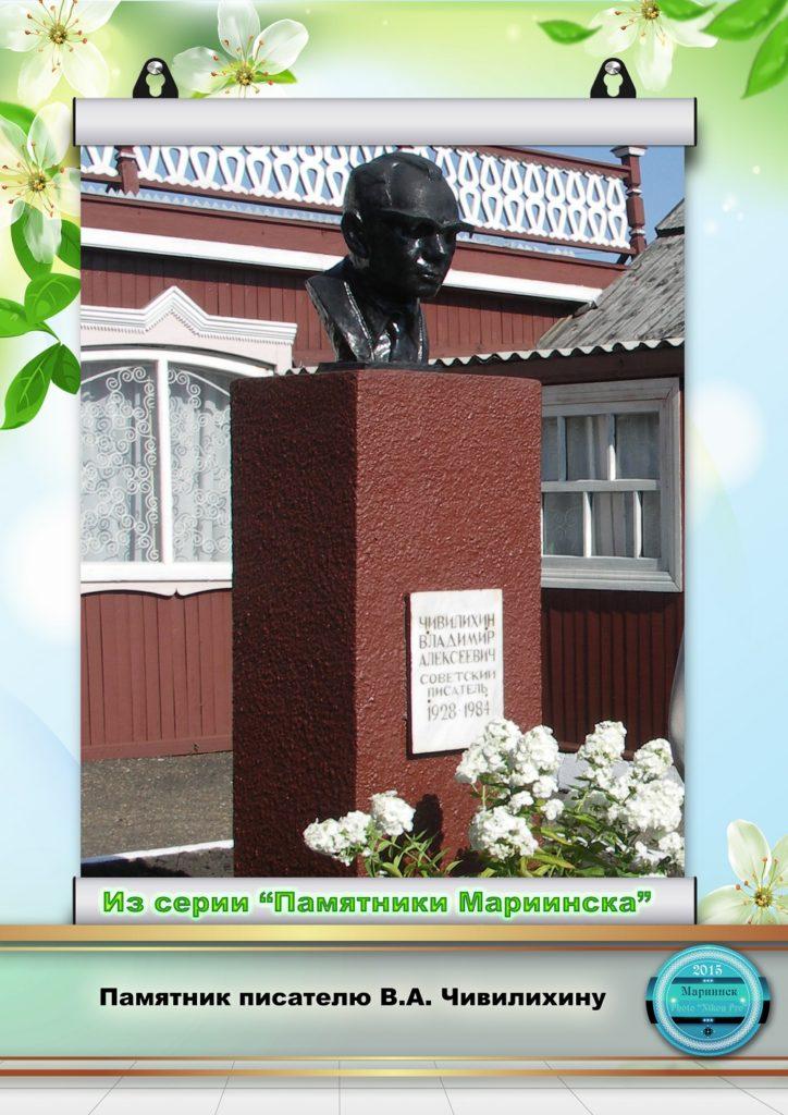 Таких городов в России не счесть