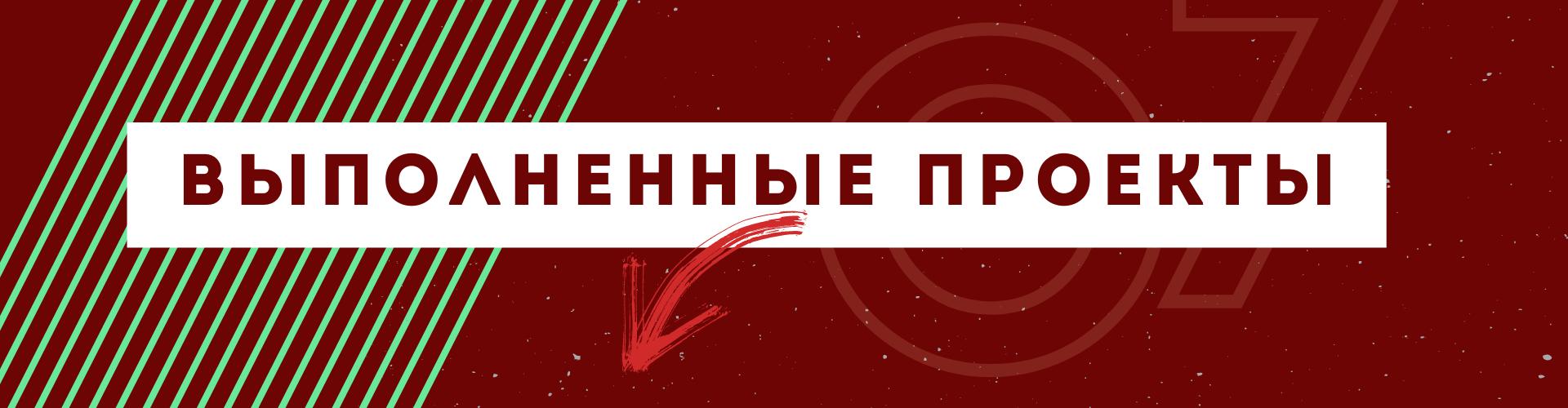"""👍  АНО РЦ """"Регион Инфо"""": проекты"""